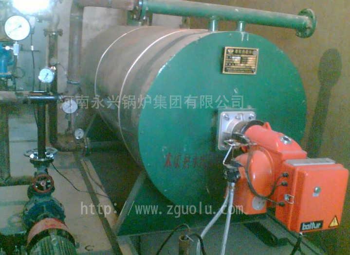 永兴燃高粘度重油锅炉/导热油锅炉
