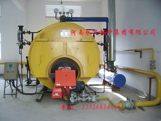 永兴6吨燃气蒸汽锅炉