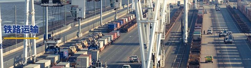 国际货运天津港进口清关货代良心服务,行业一流的国际货运服务