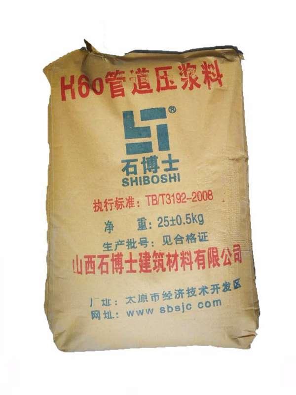 压浆料孔道压浆剂大量生产供应无中间商