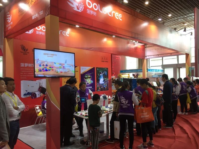 2021中国幼教展-中国南京幼儿教育展