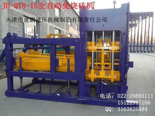 供应全自动制砖机,吉林砖机,多孔砖机,砖机厂
