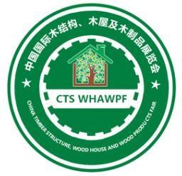 十年磨砺铸就2019北京木结构木屋及木制品博览会新辉煌