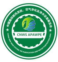 第十届北京国际新风系统、空气净化及净水设备展览会?