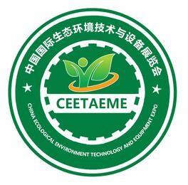 2019第十届中国北京国际生态环境环保www.bifa6778.com与设备展览会