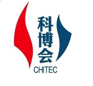 第二十二届中国北京国际科技产业博览会