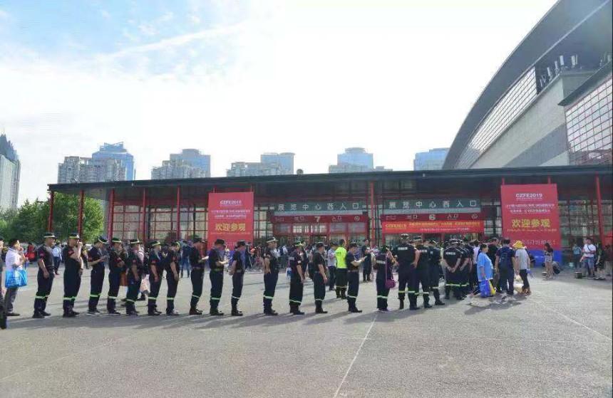2020第11届郑州国际消防展览会|2020消防展|中国第三大消防展