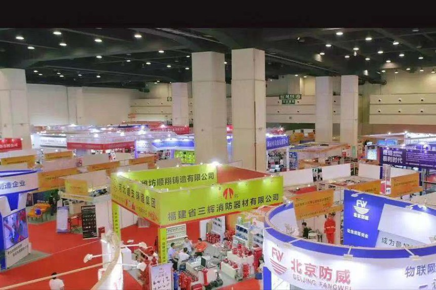 2020消防装备展览会|河南消防专用车辆展|特种装备展会