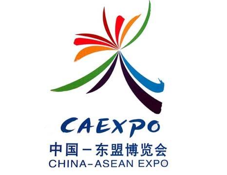 2018第15届中国—东盟博览会建筑装饰材料展