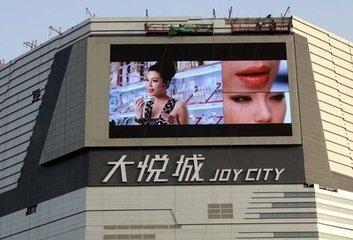 武汉公交车身广告找武汉思创,价格合理,经济实惠