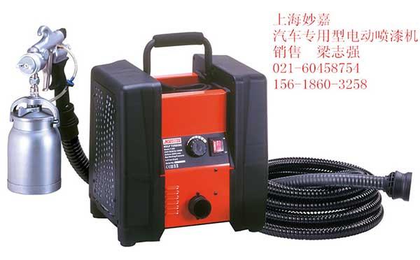 台湾AGP电动喷漆机T328汽车专用型