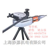 台湾AGPDB32便携式数显弯管机