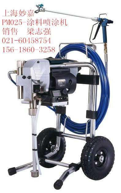 AGP-PM025/PM021LF电子柱塞泵无气式喷漆机