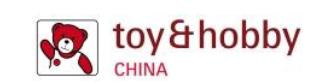 2019第31届广州国际玩具及模型展览会