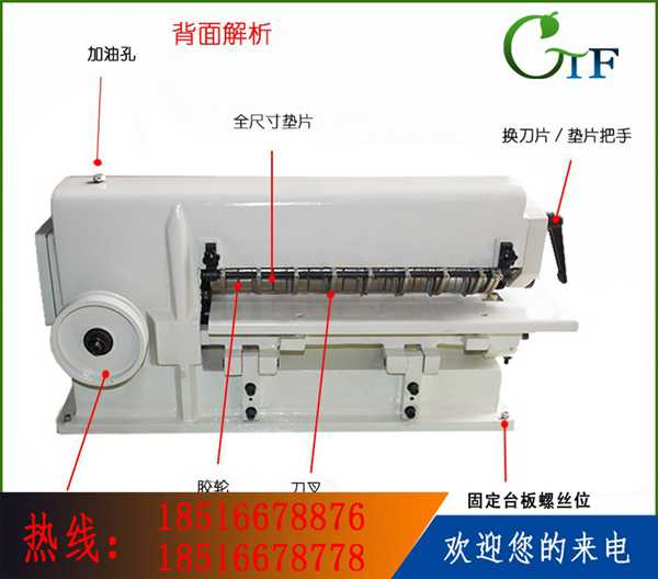 分条机 适用于皮革,条形布料等行业的编带