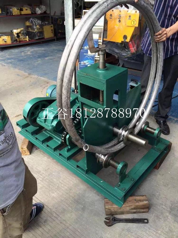 方管圆弧弯管机 卧式弯弧器 电动弯曲机 不锈钢弯管机器