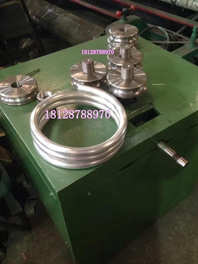 弹簧机 弯管机 平台弯管机 弯弧器 方管