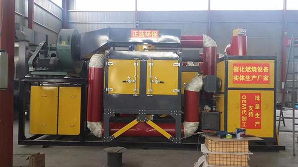 河北CO催化燃烧设备加工订作制造生产厂家直销多少钱
