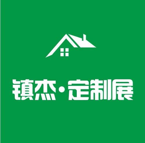 2018河北国际门业展览会