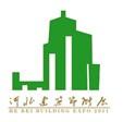 2018第十七届河北新风净化净水产品展览会