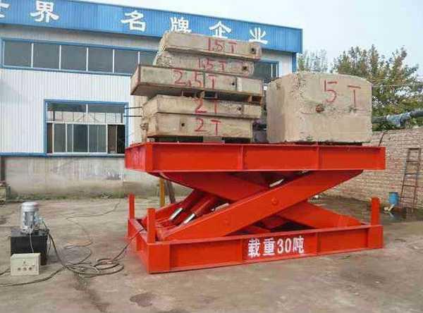 北京固定式大吨位升降货梯