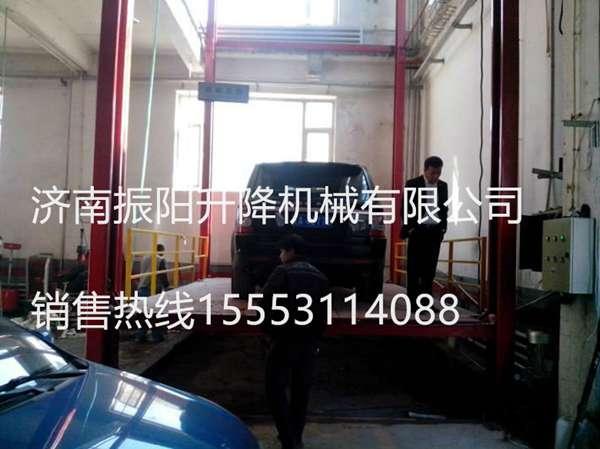 振阳汽车专用升降机.汽车举升机