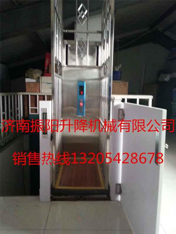 残疾人升降机.家用升降平台济南振阳机械