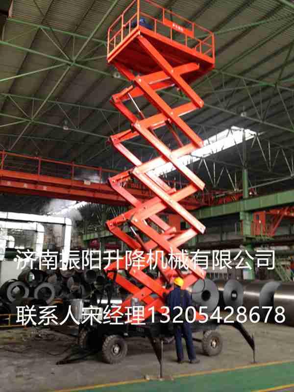 辽宁辽阳移动式升降平台移动式升降机