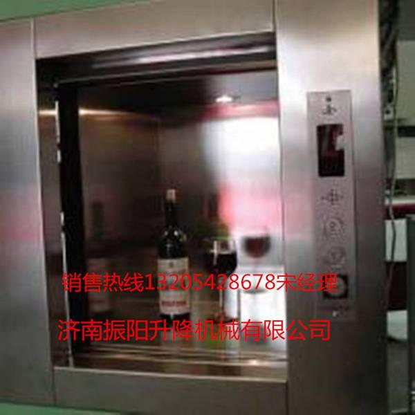 饭店食堂专用传菜机传菜电梯