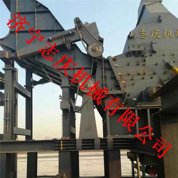 大型锤式废铁破碎机生产线