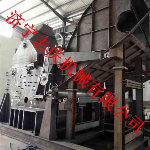 志庆大型锤式汽车机壳破碎机设备
