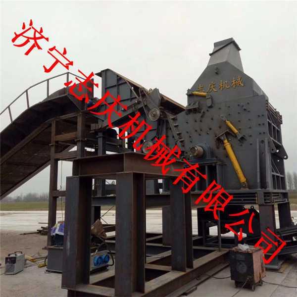 大型锤式废钢废铁破碎机900型设备