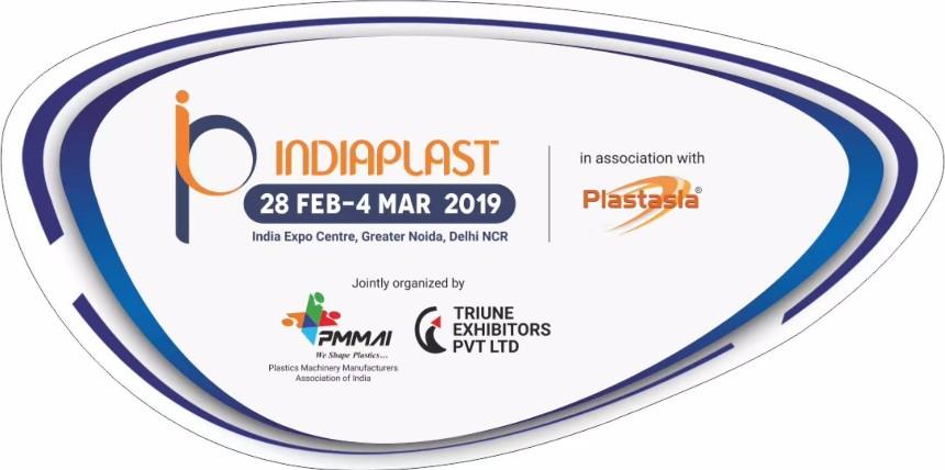 2019年印度国际塑料展