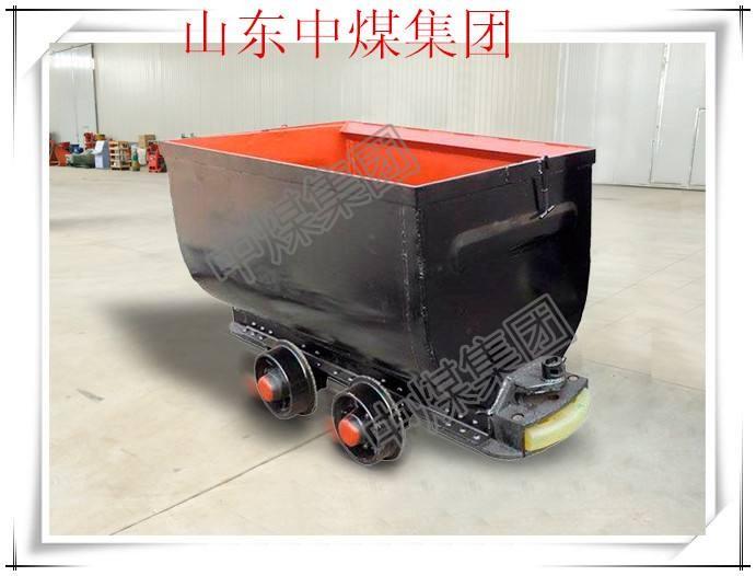中煤MGC1.1-6厂家直供工矿设备固定式矿车