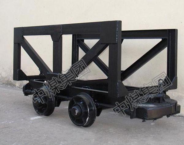 中煤MLC2-6厂家直供工矿设备矿用材料车