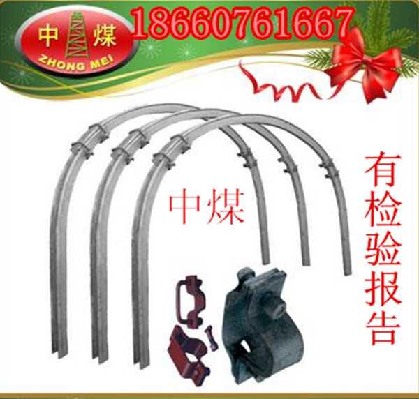 专业生产U型钢支架