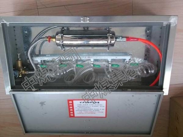 KGS-2自救装置,矿用压风自救装置,山东自救装置