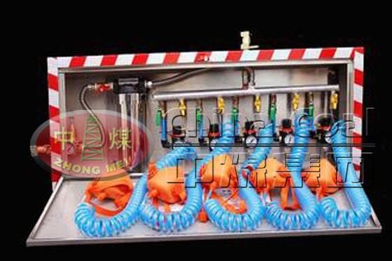 压风供水自救装置 矿用自救装置 压风供水自救装置厂家