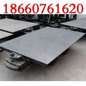 MPC3-6平板车