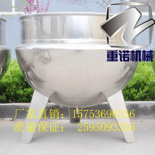 蒸煮锅  熬糖夹层锅  电加热夹层锅