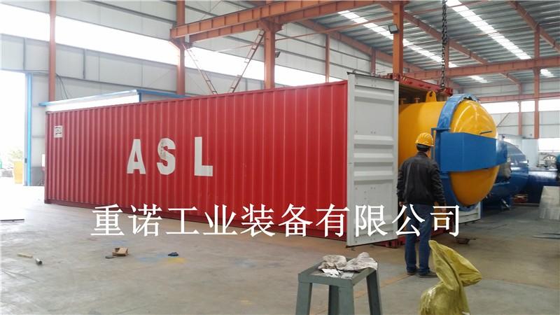 碳钢木材防腐罐批发-木材罐厂家-供应木材真空罐