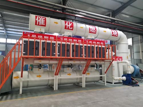 中扬联创环保催化燃烧设备