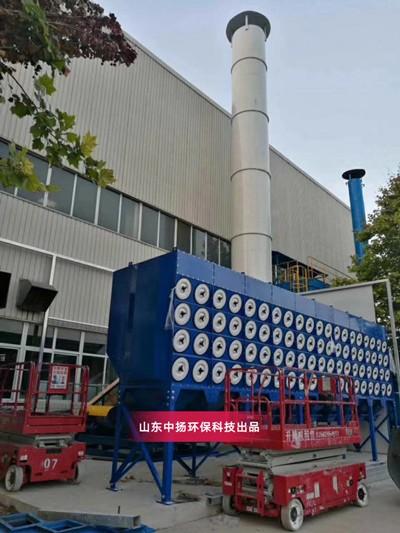 中扬联创环保焊烟除尘设备