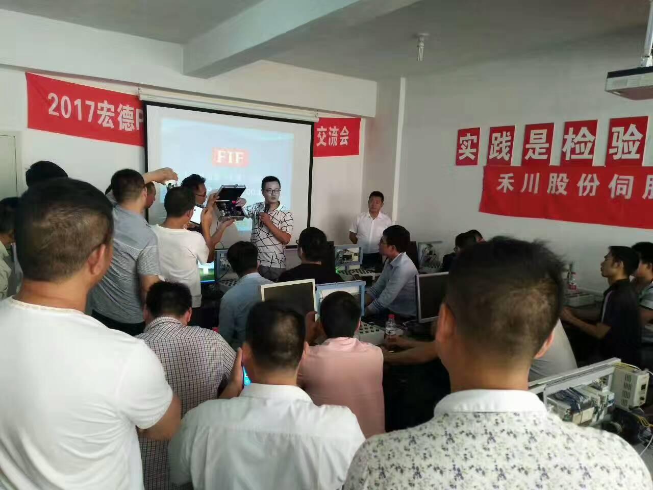 三菱PLC培训 西门子PLC培训