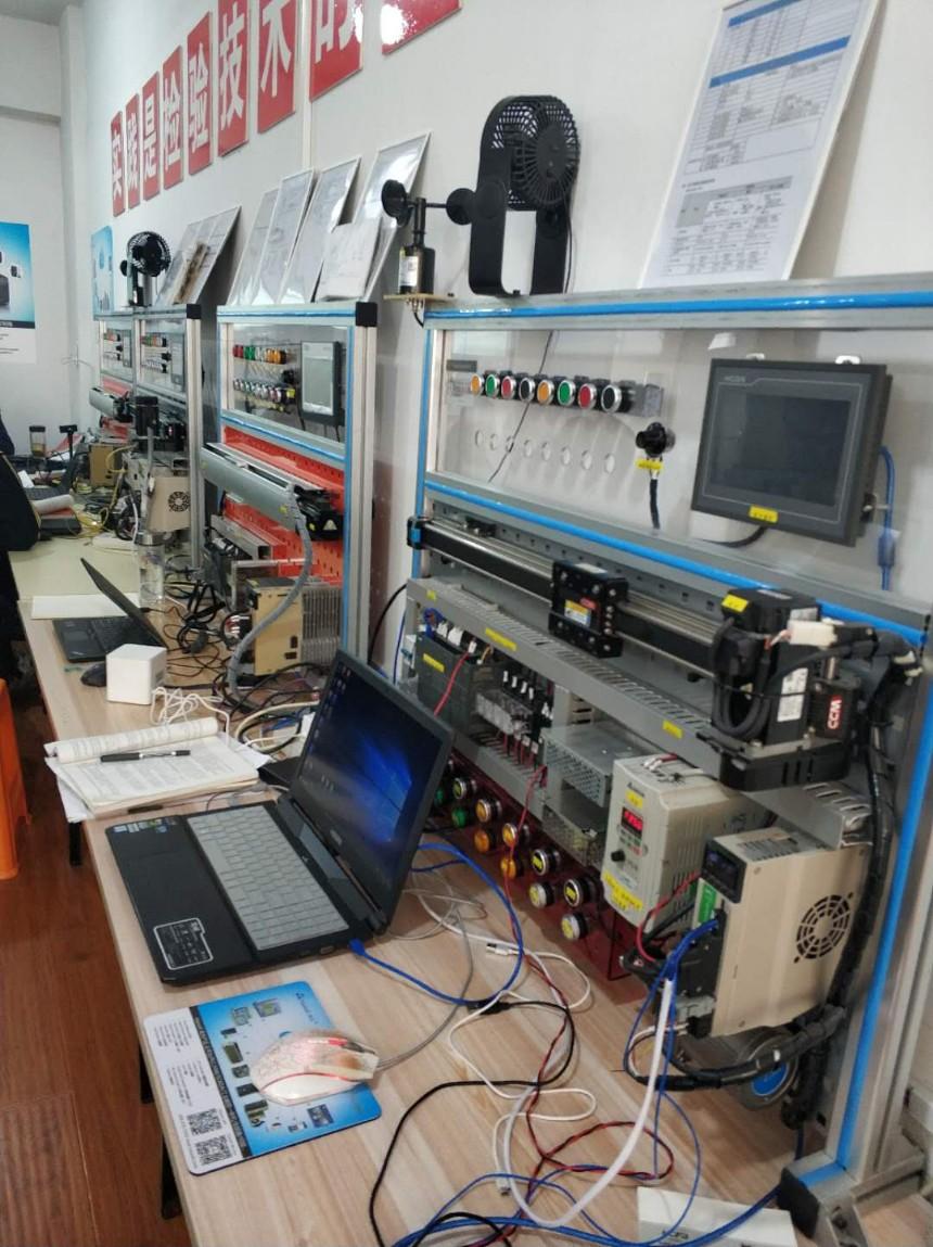 温州自动化编程培训