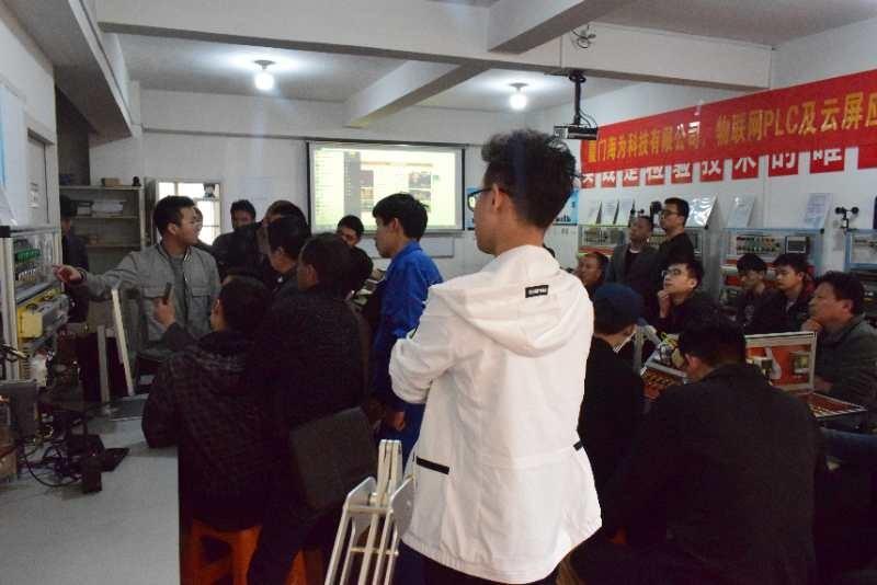 台州PLC培训 三门PLC培训 玉环PLC培训