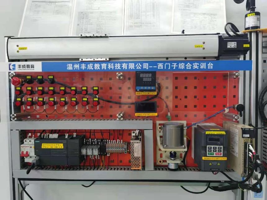 西門子S7-200smart plc編程培訓