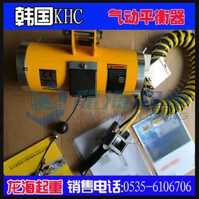 Khc气动平衡吊KAB-070-200 60kg气动平衡吊报价