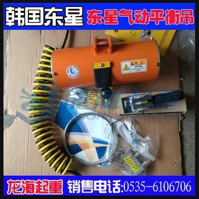 BH40015东星气动平衡器 1.5m行程气动平衡器