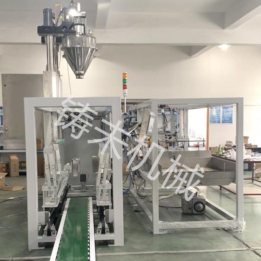 肥料定量包装机 计量打包机 自动定量包装机